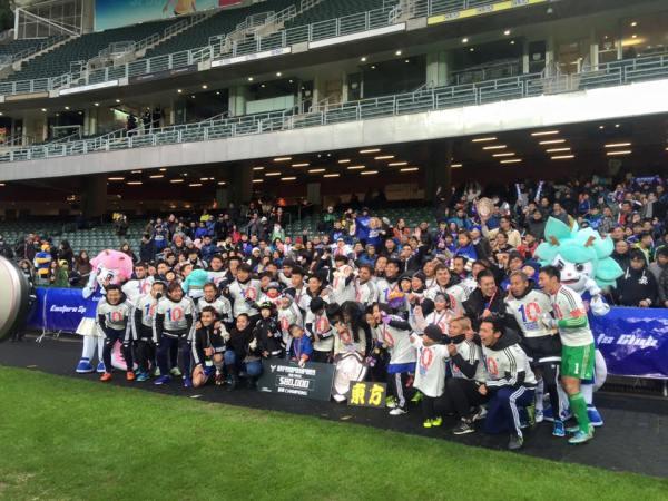 O Eastern conquistou a sua décima Senior Shield (Foto: Facebook 香港超級聯賽 Hong Kong Premier League)